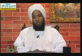 واقع زوجته في نهار رمضان( 9/9/2014) إبتسامات الرسول صلى الله عليه وسلم