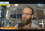 شروط وجوب الحج(22/9/2014)  إستشارات