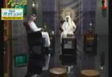 الصيام - نضرة النعيم