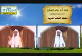 الفلاح في طاعة الله ورسوله صلى الله عليه وسلم - خطب الجمعه