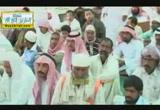 الجمعه سيد الأيام - خطب الجمعه