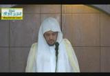 الدين حسن الخلق( 15/11/2013) خطب الجمعة