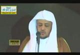 يتقارب الزمان( 1/11/2013) خطب الجمعة