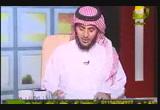داعش ( 19/9/2014 )