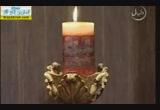 دعاء ركوب الدابة( 22/9/2014) إبتسامات الرسول صلى الله عليه وسلم