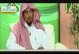 صفة الحج المبرور - زاد الحاج