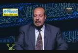 الاعجاز العلمى فى الحج 10 ( 24/9/2014 ) شواهد الحق
