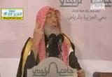 لا يلدغ المؤمن من جحر مرتين(20/3/1434)هـ-شرح مختصر صحيح مسلم