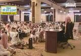 باب في الوسوسة في الإيمان-شرح مختصر صحيح مسلم