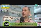 حرمة البلد الامين ( 27/9/2014 ) شعائر