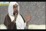 الحج والغاية التوحيد ( 25/9/2014) شعائر
