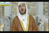 الإحرام لغة وشرعاً( 27/9/2014) أحكام