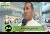 كيف نساهم في تعظيم حرمات الله ( 27/9/2014) شعائر