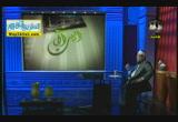 على بن ابى طالب ج 1 ( 29/9/2014 ) آل البيت