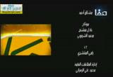 الحج عرفة( 2/10/2014) أحكام