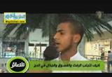 معاني حديث الحج عرفة (1/10/2014) شعائر