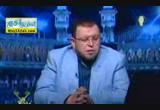 الاعجاز العلمى فى الحج 16 ( 1/10/2014 ) شواهد الحق