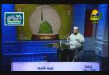 نبوة خاتمه ( 17/9/2014 ) خصائص النبى