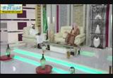 الإيمان بالله عز وجل( 29/9/2014)  وصايا
