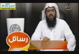 الأمانة لغةً وشرعاً( 30/9/2014) رسائل