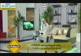 حب الله عز وجل( 1/10/2014) تنبيهات