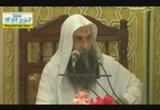 توبوا إلى الله( 22/4/2012)منبر الحكمـــة