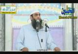صنائع المعروف( 24/5/2013)  خطب الجمعه