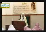 ( 4)وصف القرءان-  القصيدة اللامية
