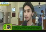 علاقة الحج بتربية النفس على الطاعات ( 5/10/2014) لبيك