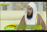 الإستغفار وطلب العفو( 5/10/2014)  وصايا