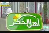 أيامالتشريق(6/10/2014)أهلالذكر