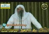 ولا تنازعوا( 27/12/2013)  خطبة الجمعة