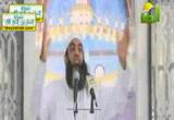 من قبل أن تحاسبوا( 20/5/2013)  خطبة الجمعة