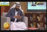 الفقيه والأدب( 9/10/2014) فقهاء أدباء