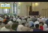 الطيب من القول( 1/8/2014)  خطب الجمعة