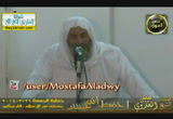 احفظ الله يحفظك( 21/3/2014)  خطبة الجمعة