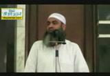 لماذا نصوم( 29/8/2014 ) خطب الجمعه