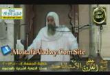الأمة الناجية( 4/10/2013 ) خطب الجمعه