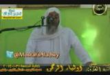 أولياء الرحمن( 31/1/2014 ) خطب الجمعه