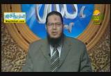 معاملات البورصه المصريه  ( 16/10/2014 ) فقه المعاملات