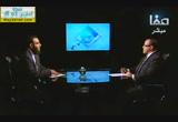 نشر التشيع في مصر( 15/10/2014) التشيع تحت المجهر