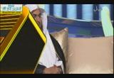 أدب التعامل مع الله عز وجل( 13/10/2014) السراج المنير 2