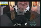 تربية الأبناء بالحب( 17/10/2014 ) ما خاب من إستشار