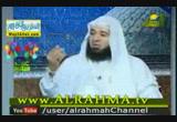 من يفرح بالحج و من المقبول ( 3/10/2014 ) ملتقى العيد
