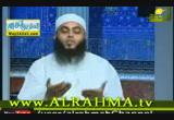 العفو ( 5/10/2014 ) ملتقى العيد
