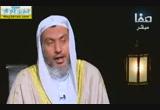 الفرق بين السنة والشيعة في الخمس( 21/10/2014) التشيع تحت المجهر