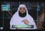 هل صلى النبي صلى الله عليه وسلم على شهداء أحد( 22/10/2014 ) إنما الأمم الأخلاق