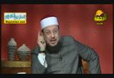 الثناء المتبادل بين على والصحابه ( 3/11/2014 ) ال البيت
