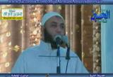 الخوف من الله ( 19/10/2012 ) خطب الجمعة