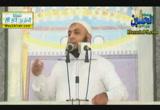 علاماتالقربمنالله-خطبالجمعة